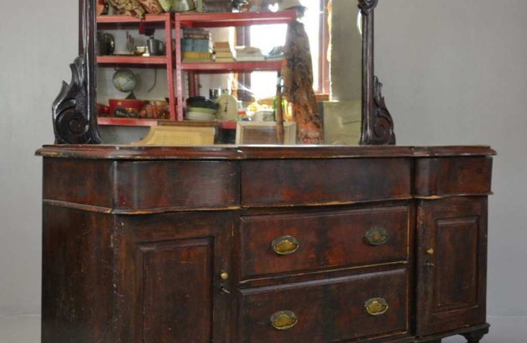 What is a Victorian dresser?
