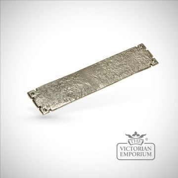 Cast Brass plain fingerplate