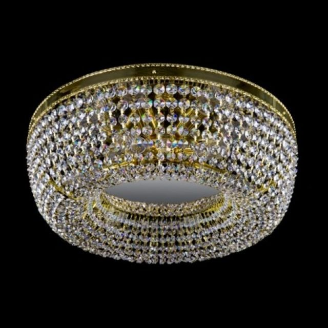 Sophie Medium Basket Chandelier