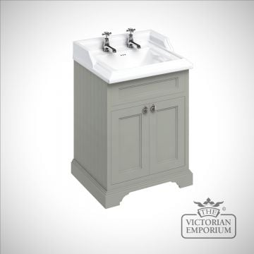 Freestanding 65cm wide Vanity Unit with double doors and classic basin