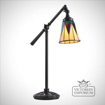 Dark Star task table lamp