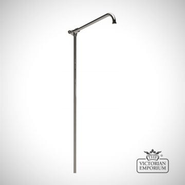 Chrome Shower Arm With Riser Rail - in Chrome, Nickel or Copper